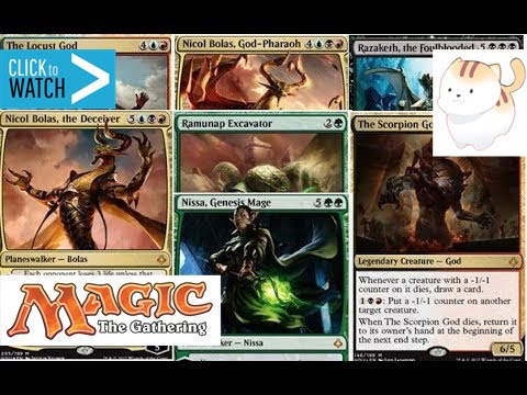 Top 7 $$$ Hour of Devastation Magic the Gathering Cards