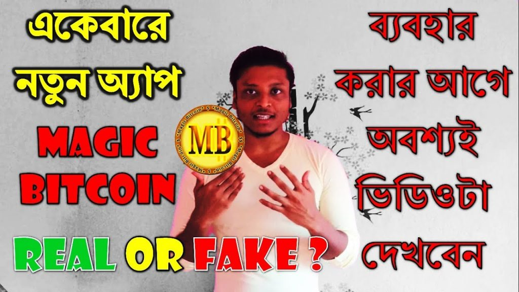 Earn Money From Magic Bitcoin – Real Or Fake – New Android App