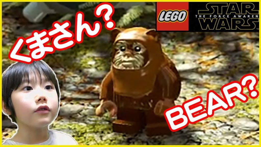 ゲーム 実況 レゴ スター・ウォーズ フォースの覚醒 LEGO STAR WARS The Force Awakens #1 THE BATTLE OF ENDOR