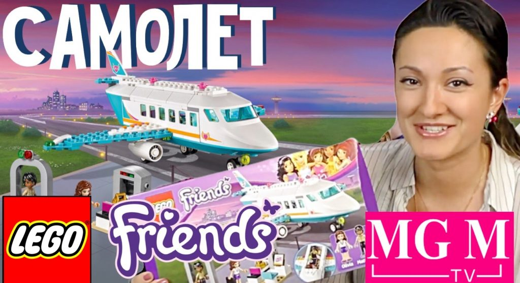 Путешествие на Самолете Лего! Private Jet Lego Friends 41100 обзор на русском