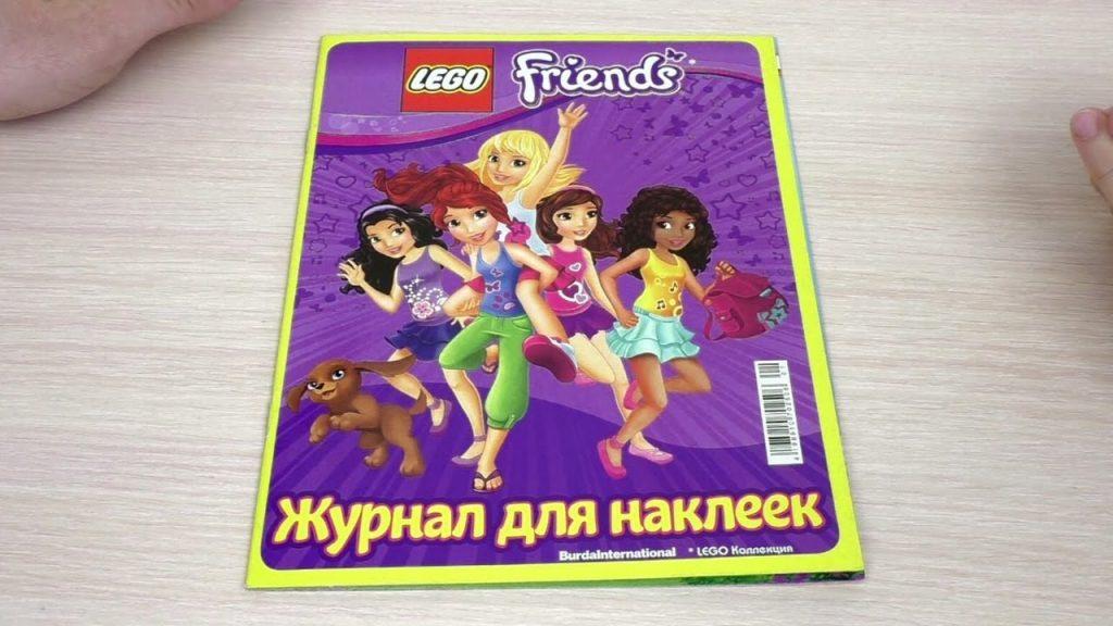 BLUE OCEAN LEGO Friends. Обзор альбома для наклеек