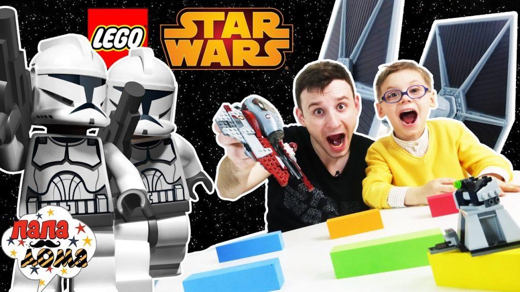 Папа Макс и Елисей чинят корабль #LEGO Звездные войны Star Wars Исследование космоса Видео для детей