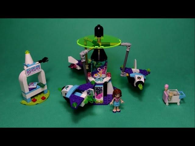 "LEGO FRIENDS – AMUSEMENT PARK SPACE RIDE, 41128 / ПАРК РАЗВЛЕЧЕНИЙ:""КОСМИЧЕСКОЕ ПУТЕШЕСТВИЕ""."