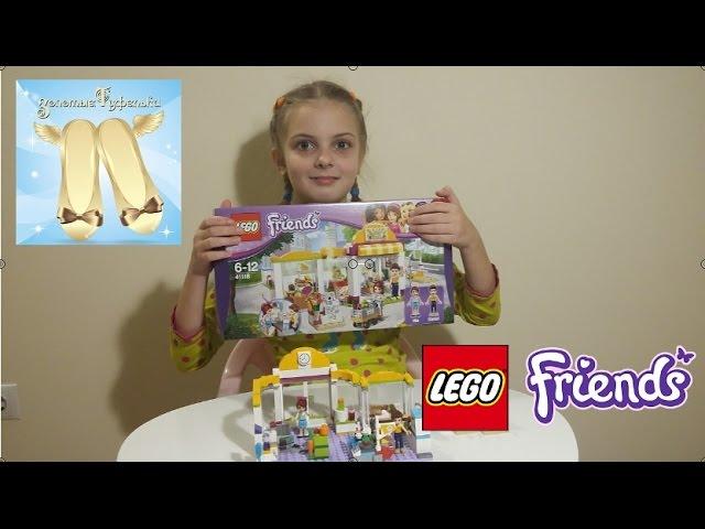 Обзор и игра ЛЕГО ФРЕНДС 2016 Супермаркет Хартлейк  Lego Friends Heartlake Supermarket 41118 Review