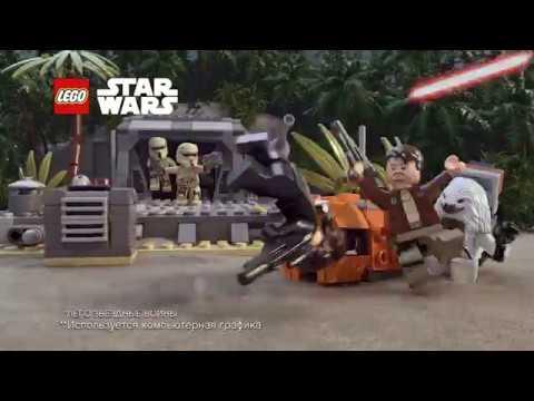 Новинки 2017 – LEGO Star Wars