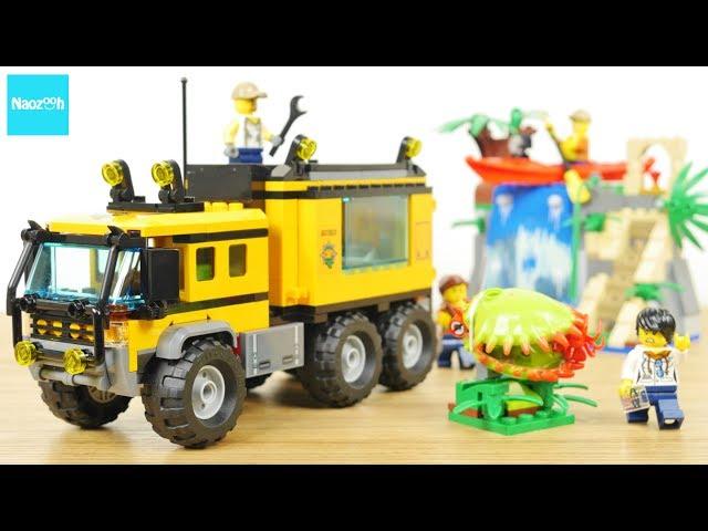 レゴ シティ ジャングル探検移動基地 60160 / LEGO CITY,  LEGO City Jungle Explorers Jungle Mobile Lab 60160