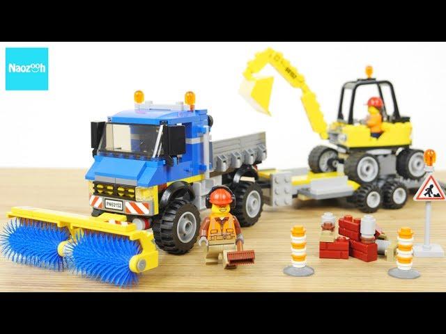 レゴ シティ 道路清掃車とパワーショベル 60152 / LEGO CITY,  LEGO City Great Vehicles Sweeper & Excavator 60152