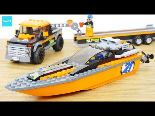 レゴ シティ パワーボートと4WDキャリアー 60085 / LEGO CITY,  LEGO City Great Vehicles with Powerboat 60085