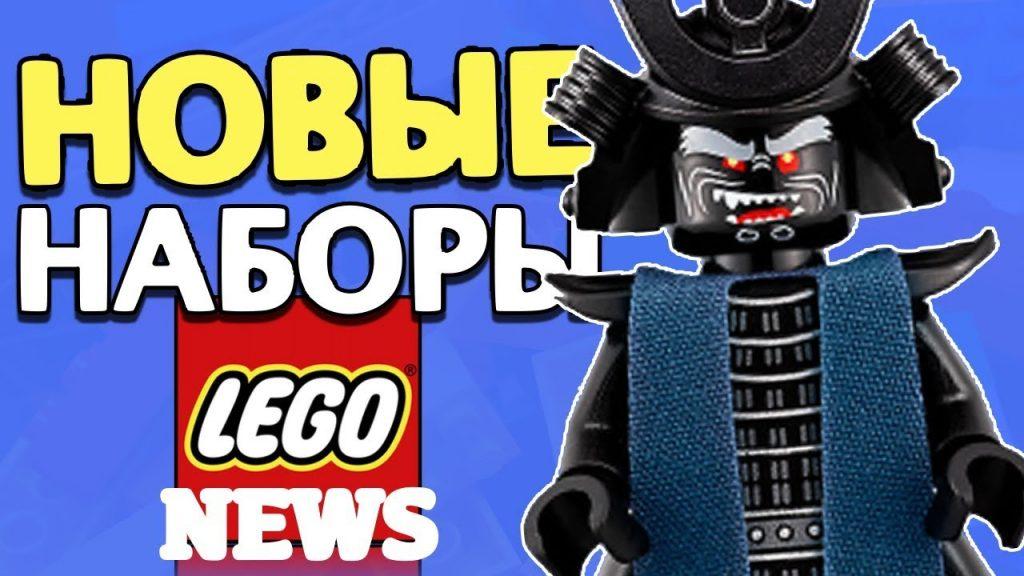 Новый СОКОЛ ТЫСЯЧЕЛЕТИЯ , купить наборы LEGO STAR WARS по фильму ПОСЛЕДНИЙ ДЖЕДАЙ . LEGO НОВОСТИ
