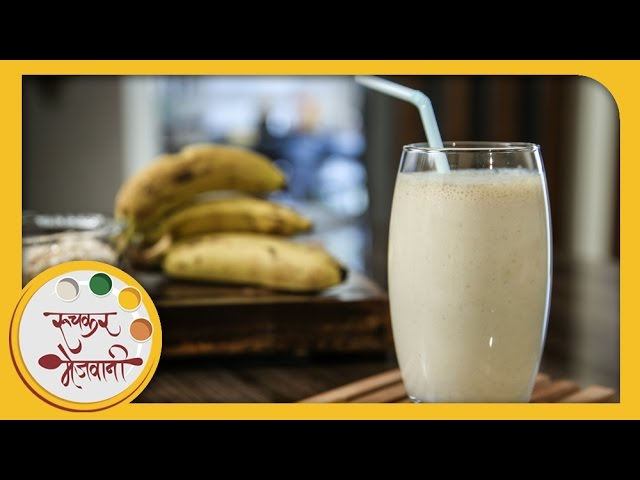 Banana Oatmeal Smoothie | बनाना ओट्मील स्मूदी | Healthy Breakfast Ideas | Recipe In Marathi | Sonali