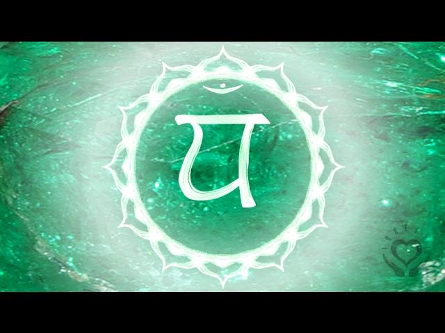 Reiki for Heart Chakra | Balance for the Fourth Chakra | Anahata Energy Healing