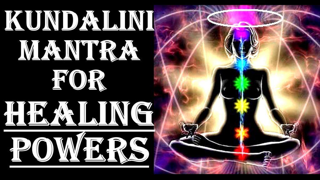KUNDALINI MANTRA FOR HEALING POWERS : RA MA DA SA : VERY VERY POWERFUL !
