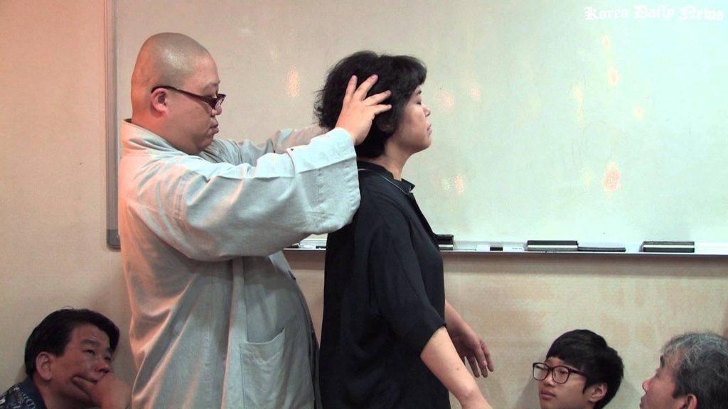 Energy Healing Seminar – 청심선원기공강연회