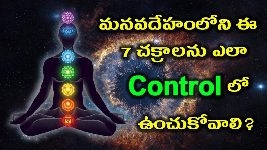 Episode # 91 | What is Yoga Chakras? and How to Control this 7 Shakti Chakras? by TriConZ