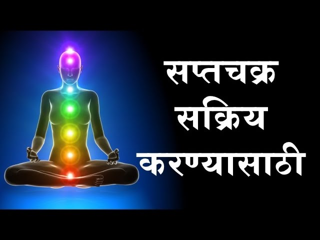 Vaastu Tips   Seven Chakras   Saralvaastu   Marathi   Call +91 9321333022 (8 AM – 10 PM )