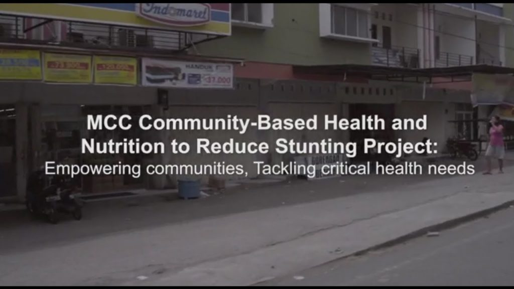 MCC Community-Based Health and Nutrition to Reduce Stunting Project