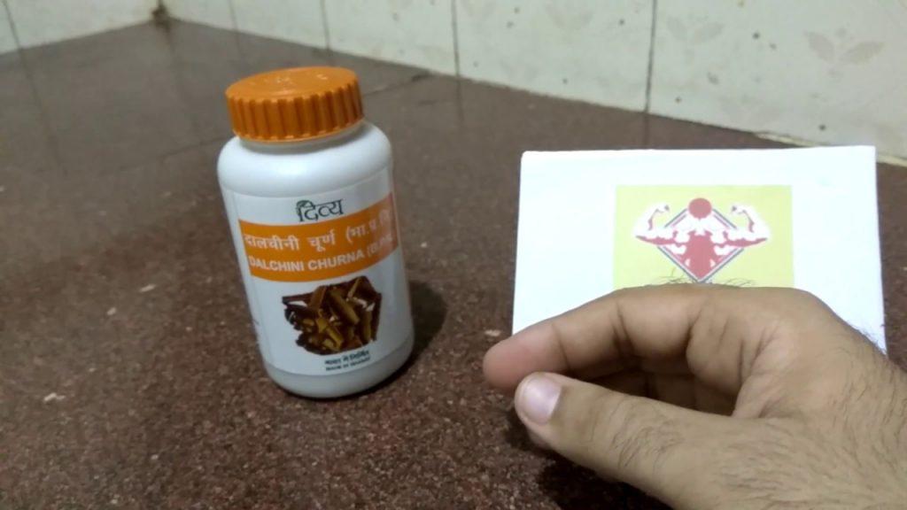 [Hindi] Cinnamon Powder Benefits   Dalchini Ke Fayde in Hindi – PanTan
