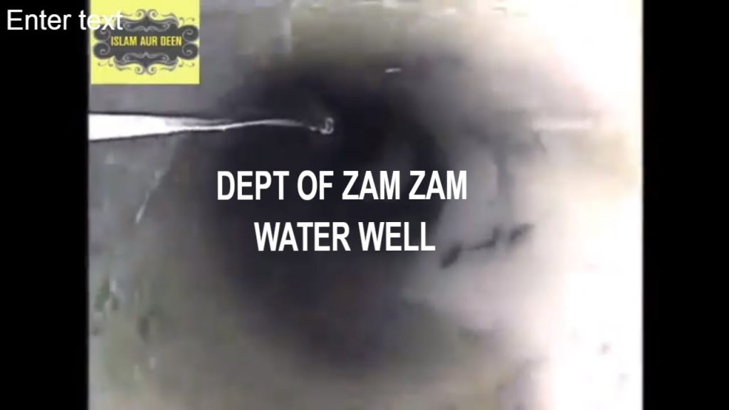 ZamZam Water Dept See the Dept of Zam Zam water well through Camera.