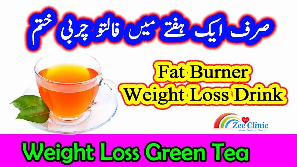 Weight Loss Green Tea   Fast Weight Loss   Best Weight Loss Supplement   Fat Burner