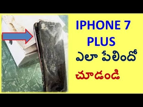IPHONE 7 PLUS  ఎలా పేలిందో చూడండి !!New Latest  iPhone 7 Plus EXPLODING & Catching on Fire