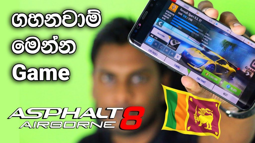 Apps සිකුරාදා ep 06 – Asphalt 8 Car Racing Game for Android and iPhone