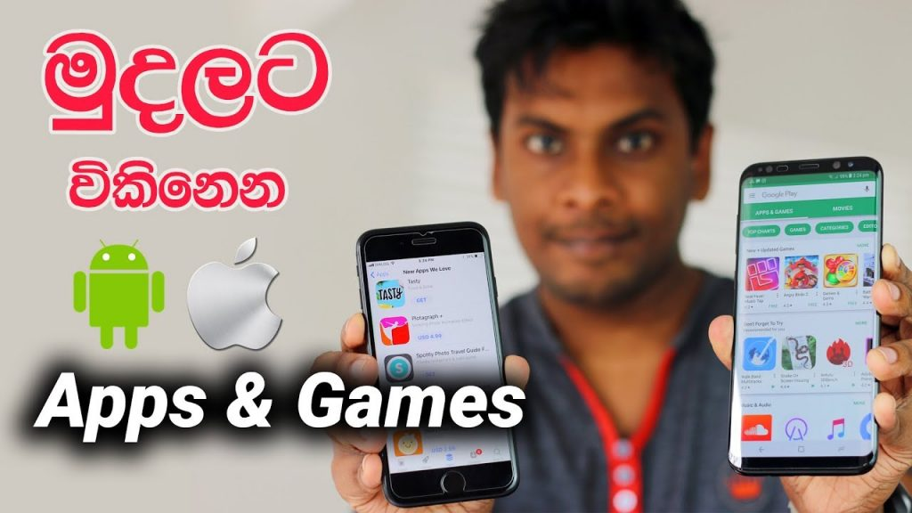 Apps සිකුරාදා ep 08 – How to use Paid Premium Apps and games on Android and iPhone