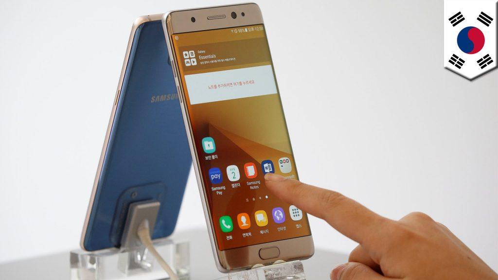 Samsung Galaxy Note 7 explodes due to manufacturing error – TomoNews