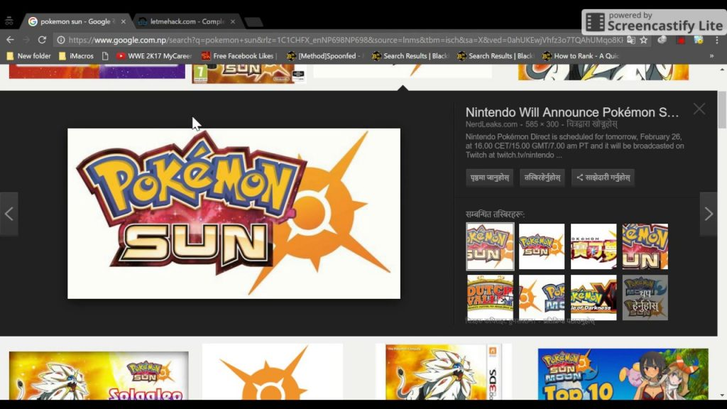 Pokemon Sun Iphone Download Pokemon Sun For IOS IPhone IPad IPod