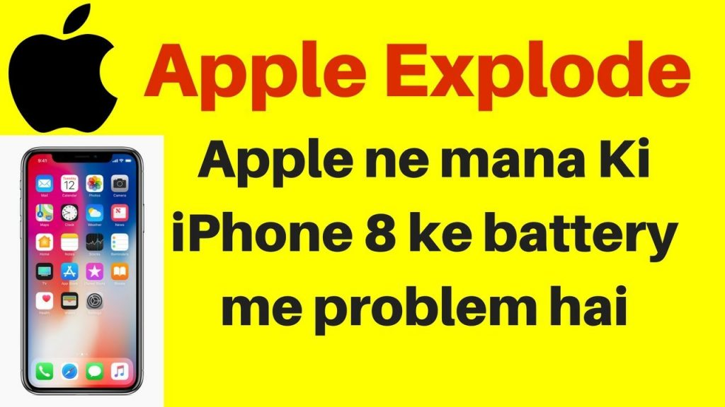 Apple iPhone 8 Exploding, Apple iPhone 8 Blast, Battery Issue in Hindi