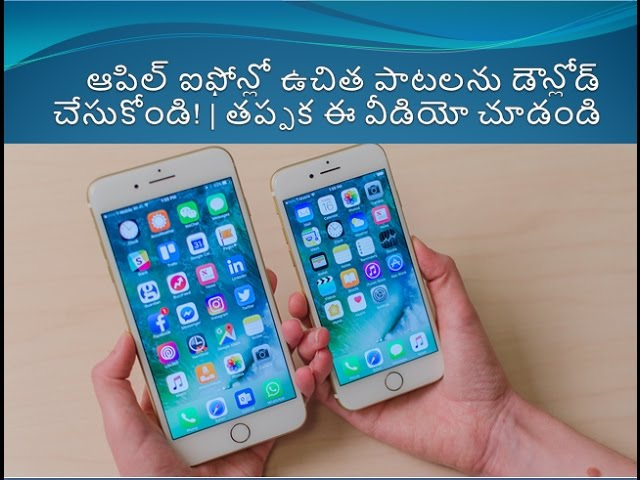 Download free music on iPhone | Telugu
