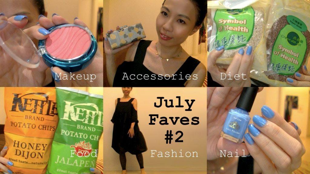 7月最愛 #2 Makeup, Nail, Fashion, Accessory & Food | 高比 Gobby