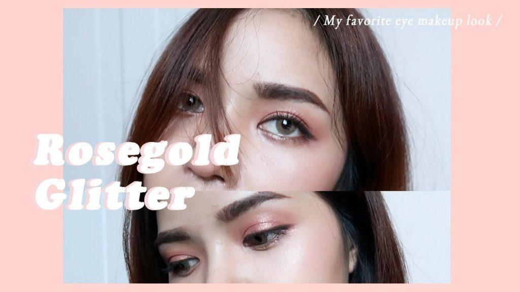 My Favorite Eye Makeup Look แต่งตากลิตเตอร์โทนชมพูสไตล์เกาๆ | mynjimye