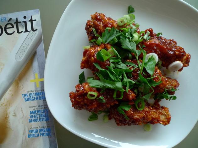 Sticky Cajun Chicken Wings Recipe | Cookooree