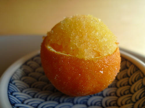 Clementine Granita Recipe | Cookooree