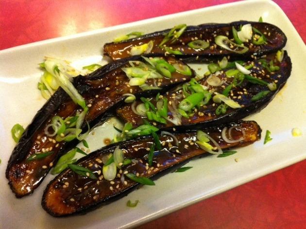 Miso Glazed Eggplant Recipe | Cookooree