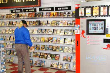 DVD Aisle