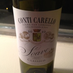 Vigna San Lorenzo Italy Wine