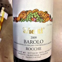 Vietti Barolo Rocche  Wine