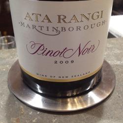 Ata Rangi Pinot Noir Noir  Wine