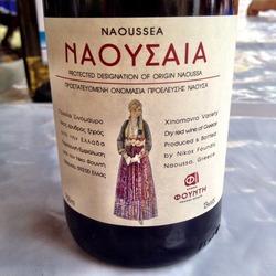Foundi Naousaia Xinomavro  Wine