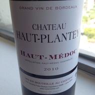 Château Haut-Plantey 2010, France