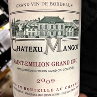 Château Mangot Saint Emilion Grand Cru 2009, France