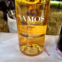 Kourtaki Muscat of Samos  ,