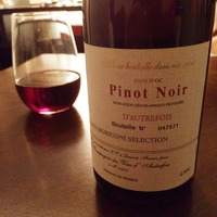 D'Autrefois Pinot Noir 2012,