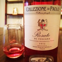 Rosato di Toscana IGT Sangiovese 2013,