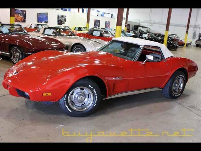 1975-corvette-convertible