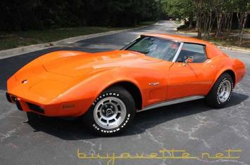 1976-corvette-coupe