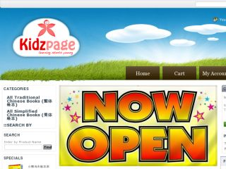 Shop at kidzpagesg.com