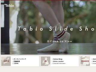 Shop at tabio.com