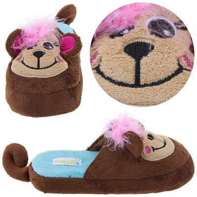 Brown Monkey Slippers for Toddlers and Girls